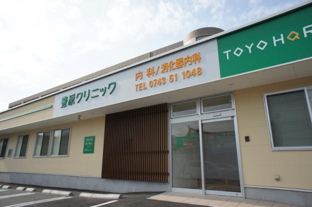 toyohara-cl